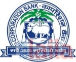Photo of Corporation Bank Sector 8 Chandigarh