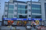 Photo of Domino's Pizza Perambur Chennai