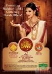 Photo of Malabar Gold And Diamonds Jaya Nagar 2nd Block Bangalore