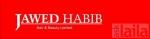 Photo of Jawed Habib Beauty Salon Tarnaka Secunderabad