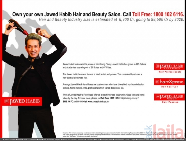 Photo and picture of Parvez Habib Beauty Salon, South Extension Part 2, Delhi, uploaded by , uploaded by ASKLAILA