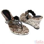 Photo of Metro Shoes Nampally Hyderabad