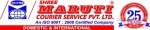 Photo of Shree Maruti Courier Service Dadar East Mumbai