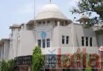 Photo of State Bank Of Patiala Janakpuri Delhi