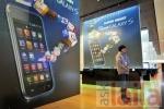 Photo of Samsung Plaza Salt Lake Kolkata