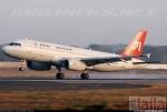 Photo of Indian Airlines Meenambakkam Chennai