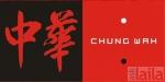 Photo of Chungs Chinese Corner Malleswaram Bangalore