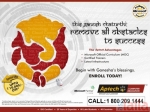Photo of Aptech Computer Education Chandigarh Sector 17-B Chandigarh