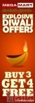 புகைப்படங்கள் மெகமர்த் ஜயா நகர் 9டி.எச். பிலாக் Bangalore