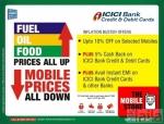 Photo of द मोबाइल स्टोर के.जी रोड Bangalore