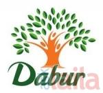 Photo of Dabur India Madhya Marg Chandigarh