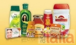 Photo of Dabur India Madhya Marg Chandigarh