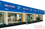 Photo of Reliance Web World Ashram Road Ahmedabad