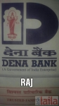 Photo of Dena Bank Sector 19 - Noida Delhi
