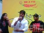 Photo of അതീക് കെഫെ അമിന്ജികരൈ Chennai