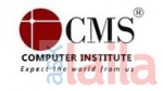 Photo of CMS Computer Institute Adyar Chennai