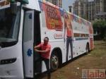 Photo of EZONE Goregaon East Mumbai
