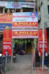 Photo of Apollo Computer Education Anna Nagar West Chennai