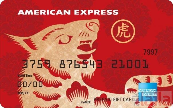 American Express Bank Near Me >> American Express in Somajiguda, Hyderabad | 6 people Reviewed - AskLaila