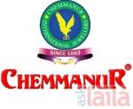 Photo of Chemmanur Jewellers New Thippasandra Bangalore