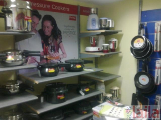 Ttk Prestige Coffee Maker : Prestige Smart Kitchen, Yelahanka New Town, Bangalore Prestige Smart Kitchen,Electronics and ...