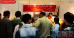 Photo of साई स्वीट्स जे.पी नगर 4थ फेज Bangalore