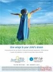 Photo of SBI Life Insurance Gandhipuram Coimbatore