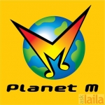 Photo of Planet M Nerul East NaviMumbai