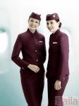Photo of Qatar Airways Nariman Point Mumbai