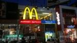 ನೋಕಿಯಾ ಕಾನ್ಸೆಪ್ಟ್ ಸ್ಟೋರ್ ಉತ್ತರ್ ಪರಾ Kolkata ಫೋಟೋಗಳು