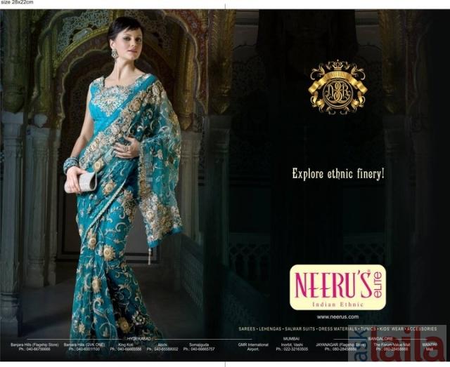 Neeru's in , Banjara Hills, Hyderabad - AskLaila