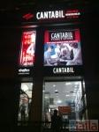 Photo of কেন্টাবিল ইণ্টার্ন্যাশনল ক্লোদিং লক্ষ্মী নগর Delhi