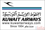 Photo of Kuwait Airways Nampally Hyderabad