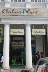 Photo of ColorPlus Fashion Clothing Mount Road Chennai