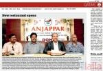 Photo of Anjappar Chettinad Indian Restaurant Koramangala 4th B Block Bangalore