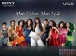 Photo of Sony World Worli Mumbai