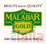 Photo of Malabar Gold And Diamonds Jaya Nagar 2nd Block Bangalore