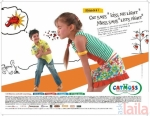 Photo of Catmoss Kids Wear Sector 18 Noida