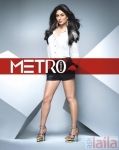 Photo of Metro Shoes Nampally Hyderabad