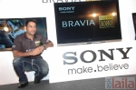Photo of Sony World Fort Mumbai