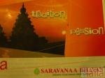 Photo of Hotel Saravana Bhavan KK Nagar Chennai