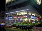 Photo of Empire Koramangala 5th Block Bangalore