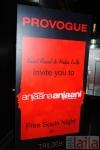Photo of Provogue Studio Indira Nagar 2nd Stage Bangalore