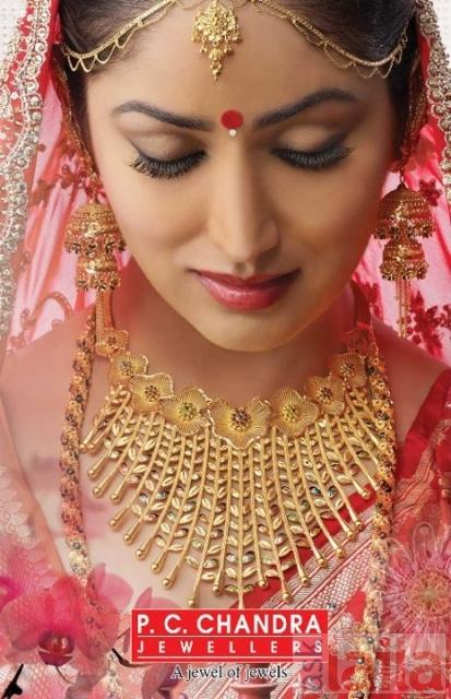 Pc Chandra Jewellers In Chowranghee Road Kolkata 3