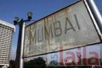 Photo of ColorPlus Fashion Clothing Ghatkopar West Mumbai