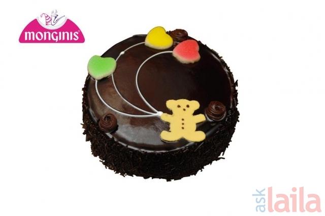 Cake With Photo Monginis : Monginis, in Bhandup, Mumbai Monginis, Bakery in Mumbai ...