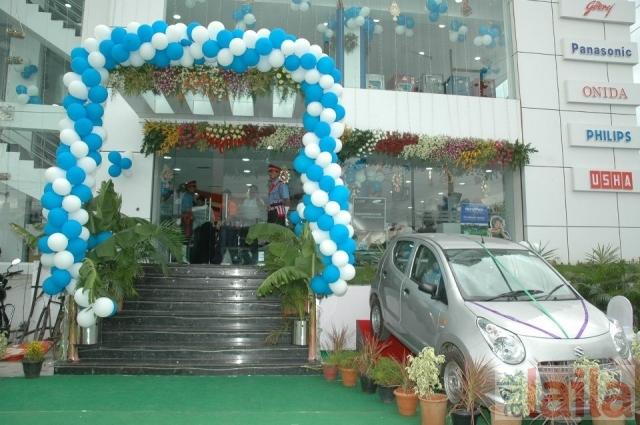 Tirumala Music Centre In Kukatpally Hyderabad Asklaila