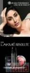 Photo of Lakme Salon Sector 61 Noida