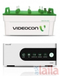 Photo of Videocon World New Panvel Mumbai