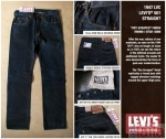 Photo of Levi's Store Commercial Street Bangalore